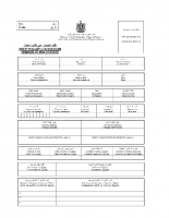 Index of /wp-content/uploads on cyprus visa application form, canadian visa application form, chinese visa application form, eu visa application form, greece visa application form, indian visa application form, finland visa application form, malta visa application form, belgium visa application form, addendum example for visa application form,